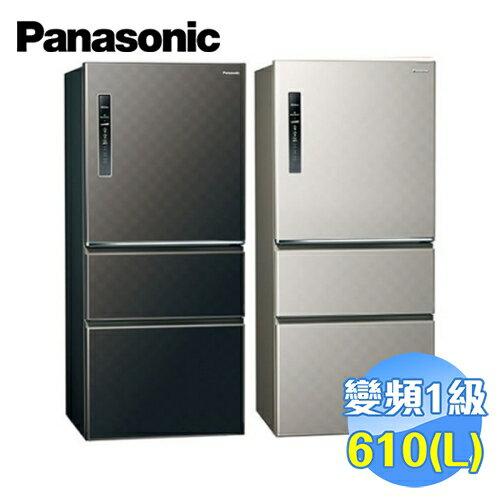 國際 Panasonic 610公升三門變頻冰箱 NR-C619HV