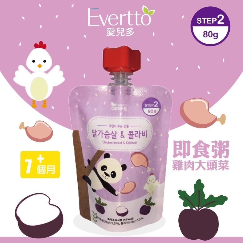 韓國 【Evertto】愛兒多 嬰幼兒即食粥(雞肉大頭菜) 80g [新包裝] 7M+