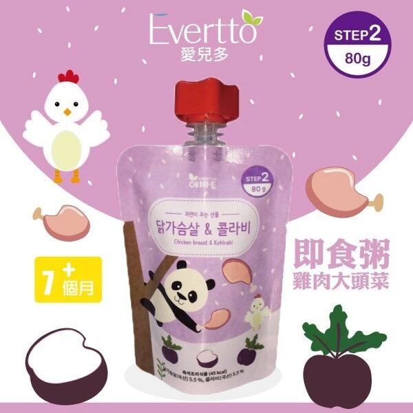 韓國【Evertto】愛兒多嬰幼兒即食粥(雞肉大頭菜)80g[新包裝]7M+