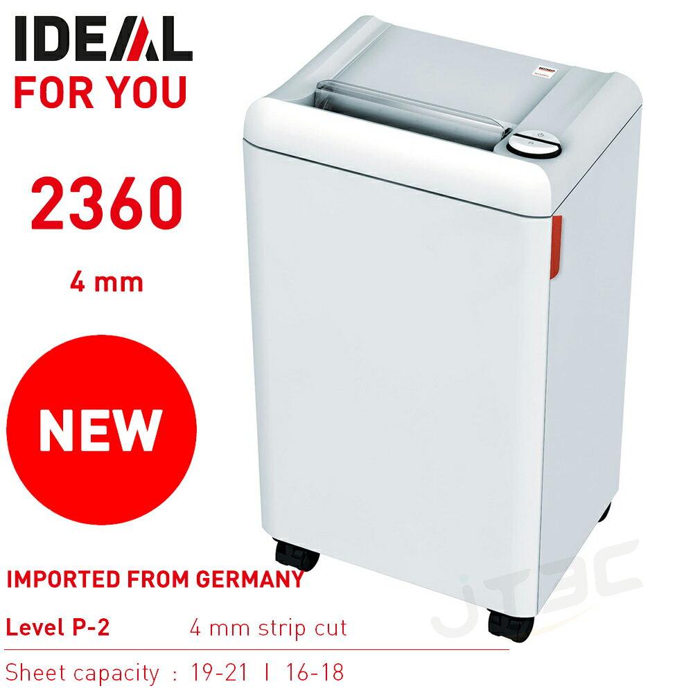【滿3千15%回饋】德國 IDEAL 2360 長條 直條狀 4mm 原裝進口碎紙機※回饋最高2000點