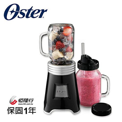 美國 OSTER-Ball Mason Jar隨鮮瓶果汁機(黑) BLSTMM-BBK
