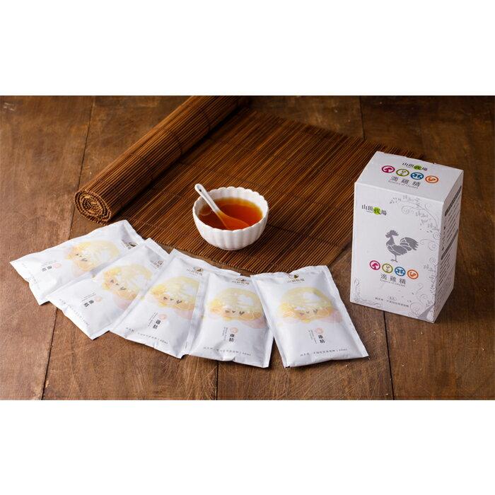 【山頂牧場】原味滴雞精(嚐鮮組  /  60 ml * 5 包)SGS檢驗合格,免運費優惠中! 0