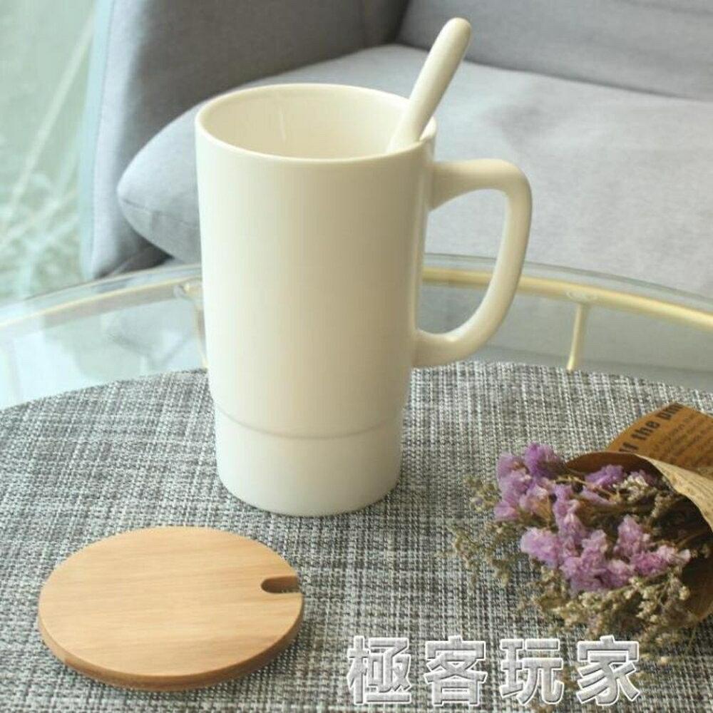 550ml杯子陶瓷大容量馬克杯帶蓋勺簡約辦公室家用男女水杯 極客玩家