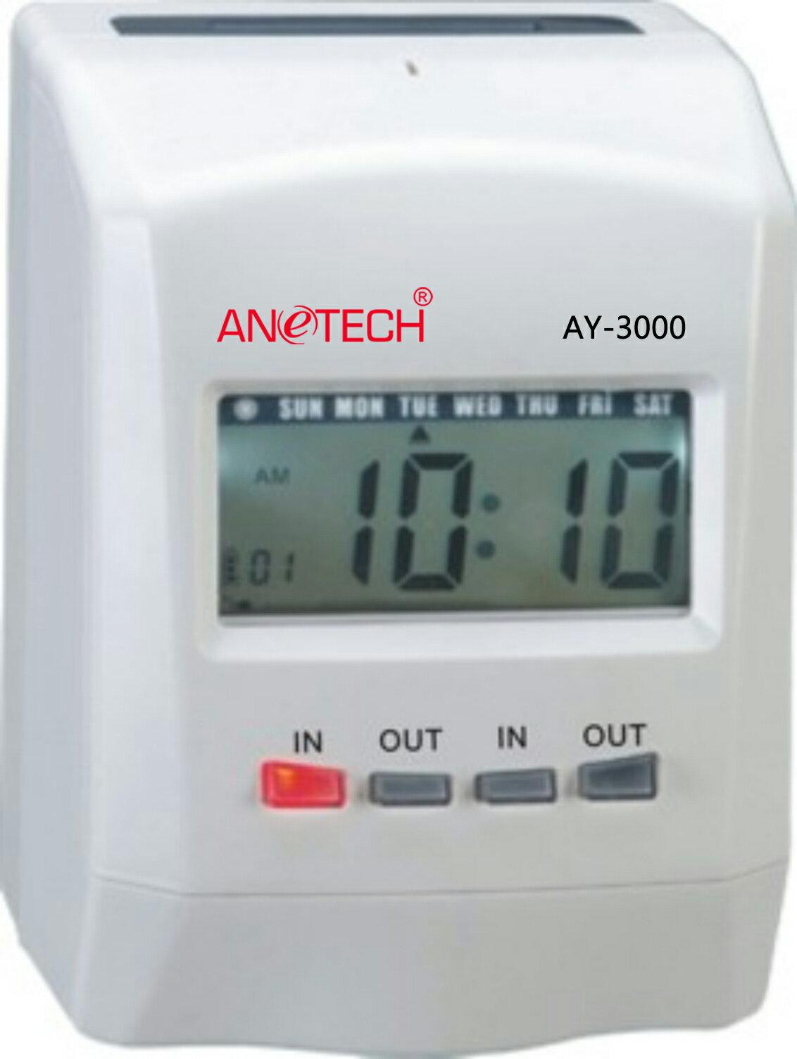台製 ANETECH AY-3000 四欄位 打卡鐘 (贈卡架卡片+免運費) - 限時優惠好康折扣