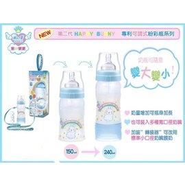 『121婦嬰用品館』第一寶寶 二代免洗可調式奶瓶 - 藍(M號奶嘴) 0