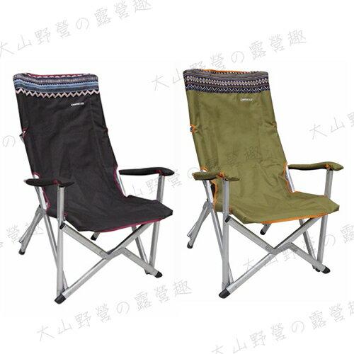 【露營趣】中和安坑 野樂 ARC-808B 巨川椅 休閒椅 折疊椅 摺疊椅 導演椅 野餐椅