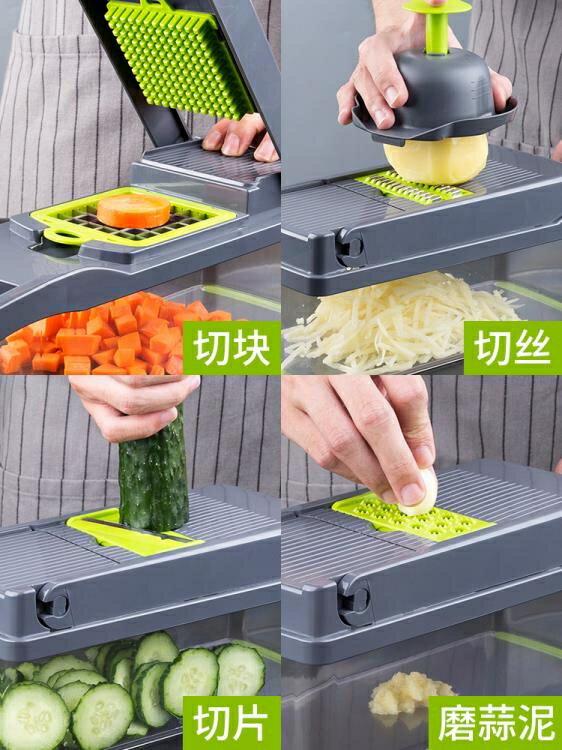 切絲器 多功能切菜神器土豆切花器切片刨絲器家用廚房蘿卜擦絲器切丁器
