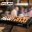 【POLAR普樂多功能電烤盤】烤肉架 燒烤機 烤肉機 牛排機 電烤爐 無煙烤盤【AB388】 0