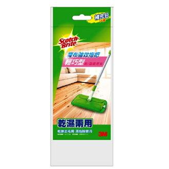 【3M】 7001-1R 新魔布拖把輕巧型補充包單入