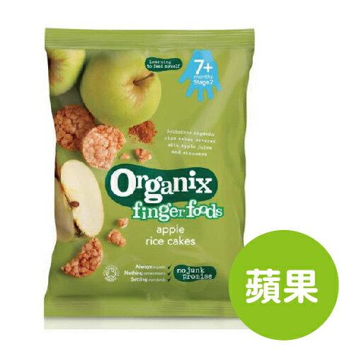 英國【Organix】有機嬰兒米餅50g(蘋果)