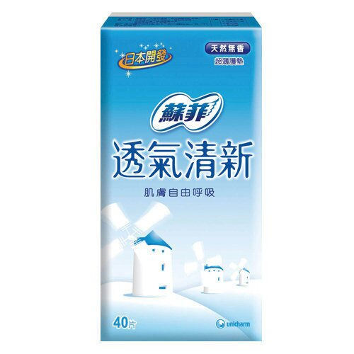 蘇菲清新型透氣超薄護墊無香40片