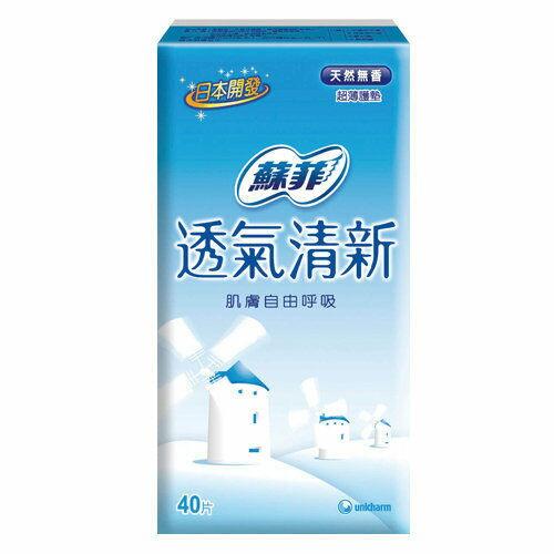 橘子藥美麗:蘇菲清新型透氣超薄護墊無香40片