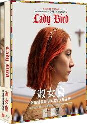 【停看聽音響唱片】【BD】淑女鳥(BD+DVD限量精裝書雙碟版)