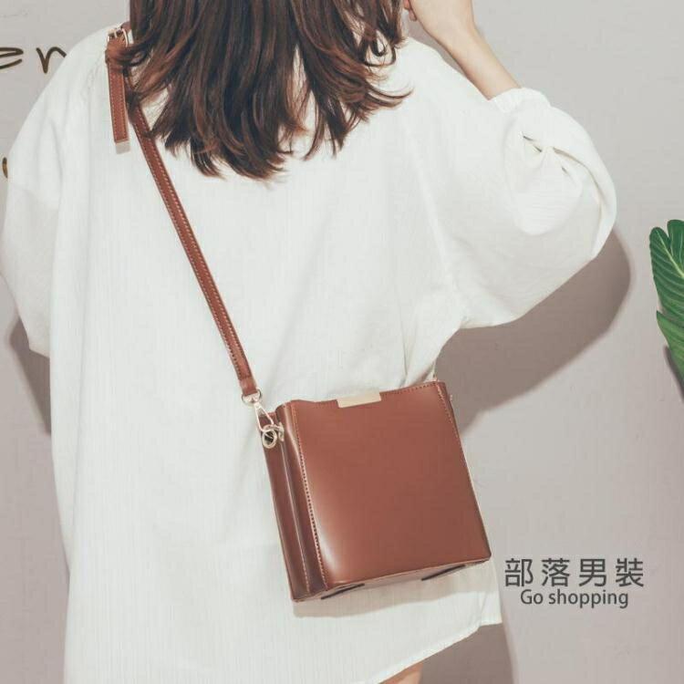 水桶包 高級感小眾洋氣水桶包包女包2021新款潮時尚簡約百搭斜背包女 家家百貨