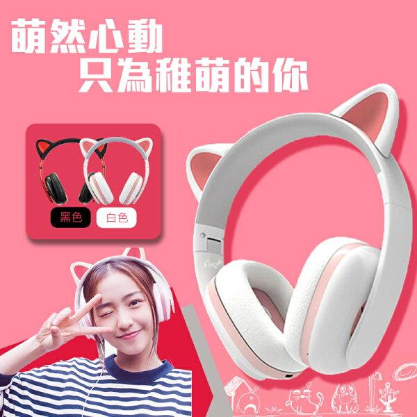 涉谷數位:正版授權Moecen聲式耳機-有線版超萌可愛耳機媲美魔音貓神耳機貓耳耳機耳罩式耳機