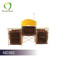 行動廚房推薦到Natural Heart 豪華型燈柱行動廚房組 ND382S就在元元家電館推薦行動廚房