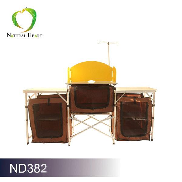 NaturalHeart豪華型燈柱行動廚房組ND382S