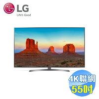 LG液晶電視推薦到LG 55吋4K智慧聯網液晶電視 55UK6540PWD就在雅光電器商城推薦LG液晶電視