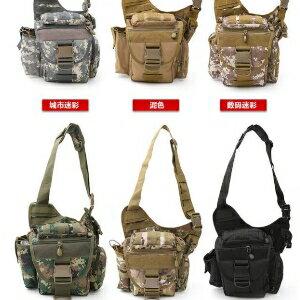 美麗大街【LF9363】多功能戰術斜挎包戶外鞍袋包迷彩單肩攝影相機包腰包