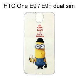 小小兵透明軟殼 [BANANA] HTC One E9 / E9+ dual sim (E9 Plus) 【正版授權】