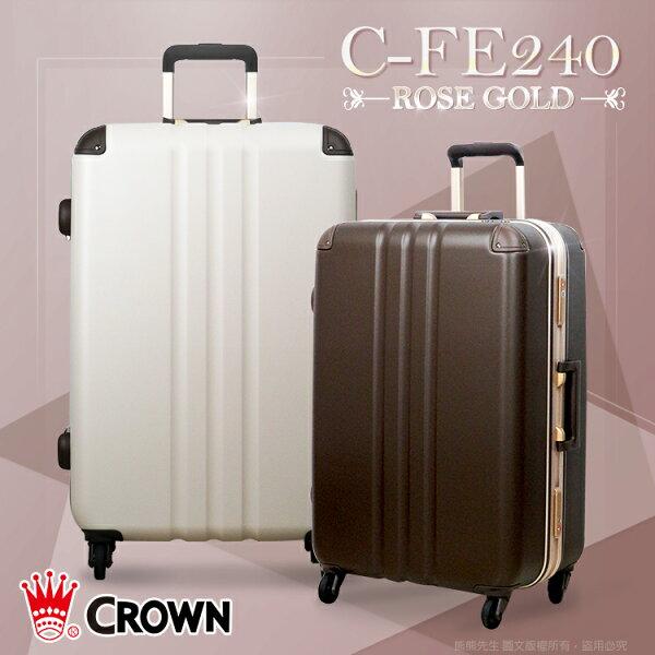 《熊熊先生》2018旅展推薦皇冠Crown旅行箱C-FE240輕量深鋁框行李箱29吋頂級Hinomoto靜音輪防撞護角TSA海關鎖C-FE24O詢問另有優惠價
