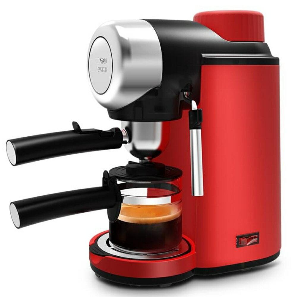 咖啡機 Fxunshi/華迅仕 MD-2005 咖啡機家用意式小型全半自動迷你咖啡壺 MKS 小宅女 母親節禮物