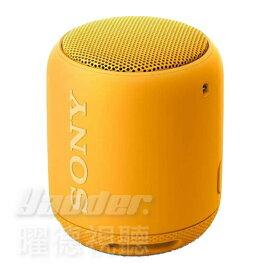 【曜德★送3.5mm音源線】SONY SRS-XB10 黃色 重低音防水 輕巧藍芽喇叭 16hr免持通話 / 免運