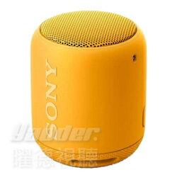 【送收納袋 ☆ 超商宅配免運】SONY SRS-XB10 黃色 IPX5防水免持通話高音質藍芽喇叭