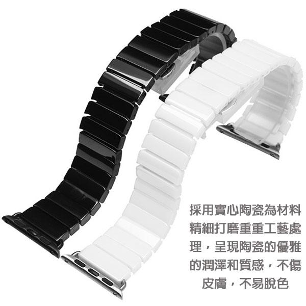 【珍珠陶瓷】38mm/40mm Apple Watch Series 1/2/3/4/5 智慧手錶錶帶/經典扣式錶環/替換式/有附連接器-ZW