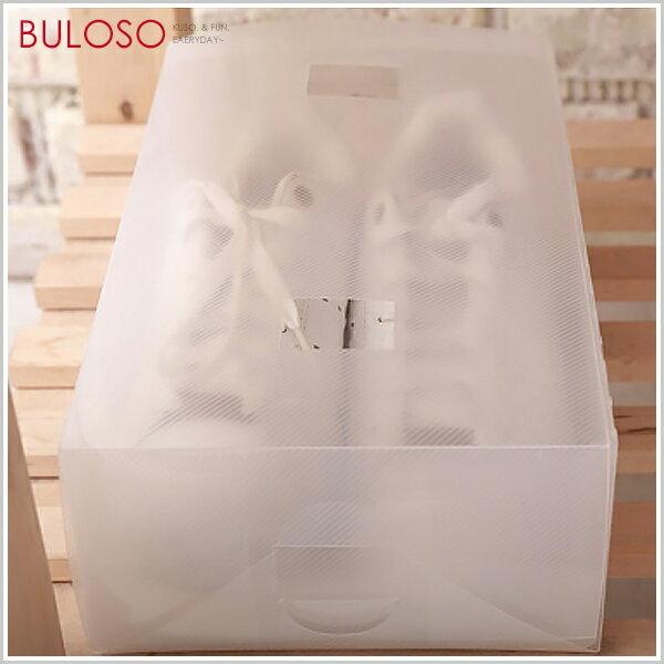 《不囉唆》環保多用途抽屜式鞋盒 收納盒 收納箱 分類整理好幫手(不挑色/款)【A267823】
