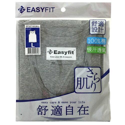 【全家超取】EASY FIT 彩色背心(EF107) L 隨機