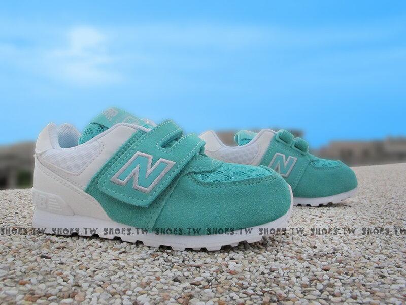 《下殺7折》Shoestw【KV574QTI】NEW BALANCE 574 小童鞋 運動鞋 薄荷綠麂皮 白 雙色