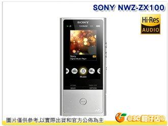 SONY NW-ZX100 頂級數位隨身聽 128G 台灣索尼公司貨 MP3 高傳真技術 可擴充 支援LDAC