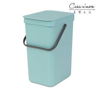 Brabantia 多功能餐廚垃圾桶 置物桶 12L 薄荷