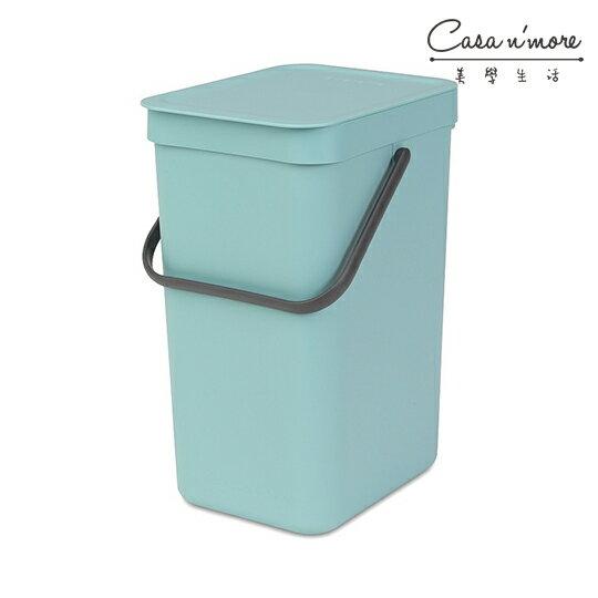 Brabantia多功能餐廚垃圾桶置物桶16L薄荷