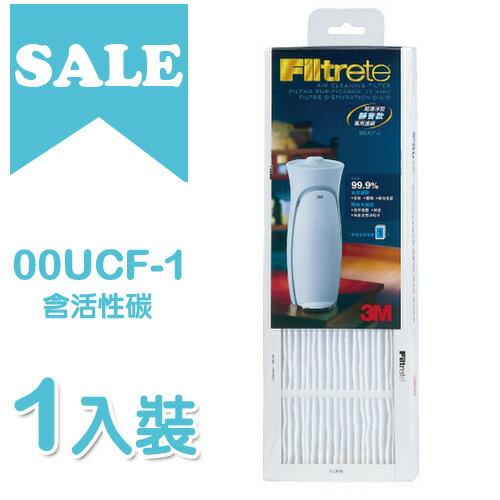 現貨供應中-(1入裝) 3M 靜炫款更換濾網 4-6坪內適用 CHIMSPD-00UCF-1 / 00UCF-1