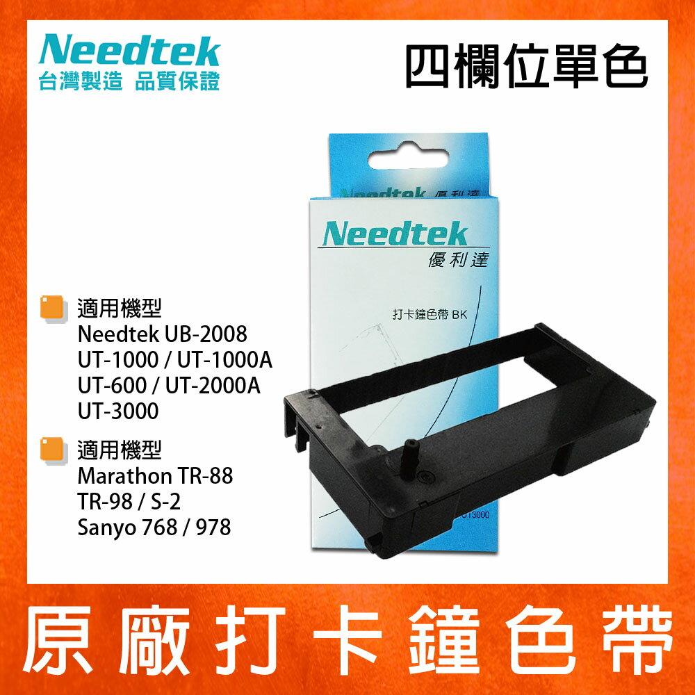 優利達 Needtek 四欄位 打卡鐘 單色色帶-黑色*UB2008/UT1000/UT-2000A/UT600