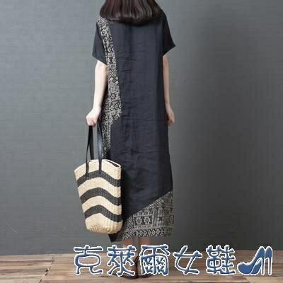 棉麻洋裝 夏季新款民族風印花大碼棉麻連衣裙中長款寬鬆洋氣拼接短袖亞麻裙
