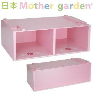 日本【Mother Garden】野草莓廚具台櫃(粉) - 限時優惠好康折扣