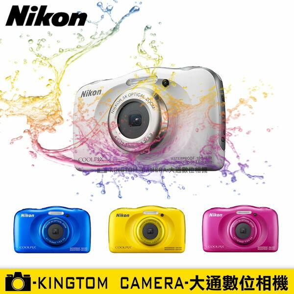 NikonCOOLPIXW100防水防寒防摔送32G高速卡+專用電池+手指環背帶+4大好禮公司貨