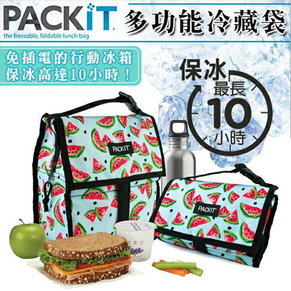【美國 PACKit 】多功能冷藏袋 / 郊遊野餐必備時尚保冰袋 / 多功能冷藏袋 BG1506 好娃娃