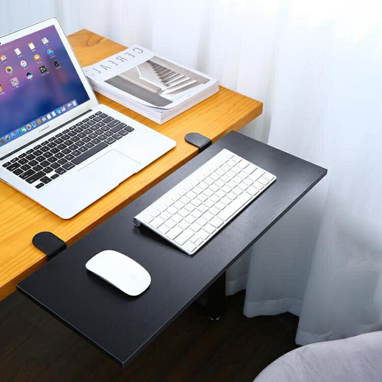 電腦手托架手臂支架鍵盤手托桌子加長延伸板桌面延長板鼠標墊免打