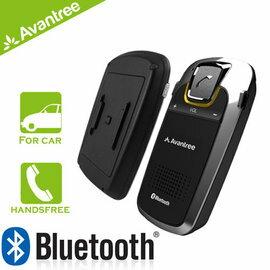 【Avantree 藍芽車用免持擴音器 附前檔遮陽板掛夾(BTCK-18C)】車用藍牙免持揚聲器/擴音器 可同時與兩支手機連接 內建鋰電池 【風雅小舖】