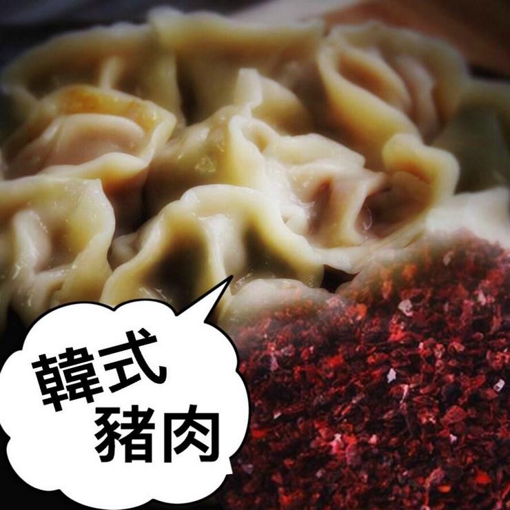 <br/><br/> 【午更餃子】純手工-韓式水餃&咖哩玉米豬肉餃子↘↘獨特醬料,純天然食材,喜歡較重口味的看過來 ! ↙↙16包(1包25顆),揪團較划算喔!!揪團<br/><br/>
