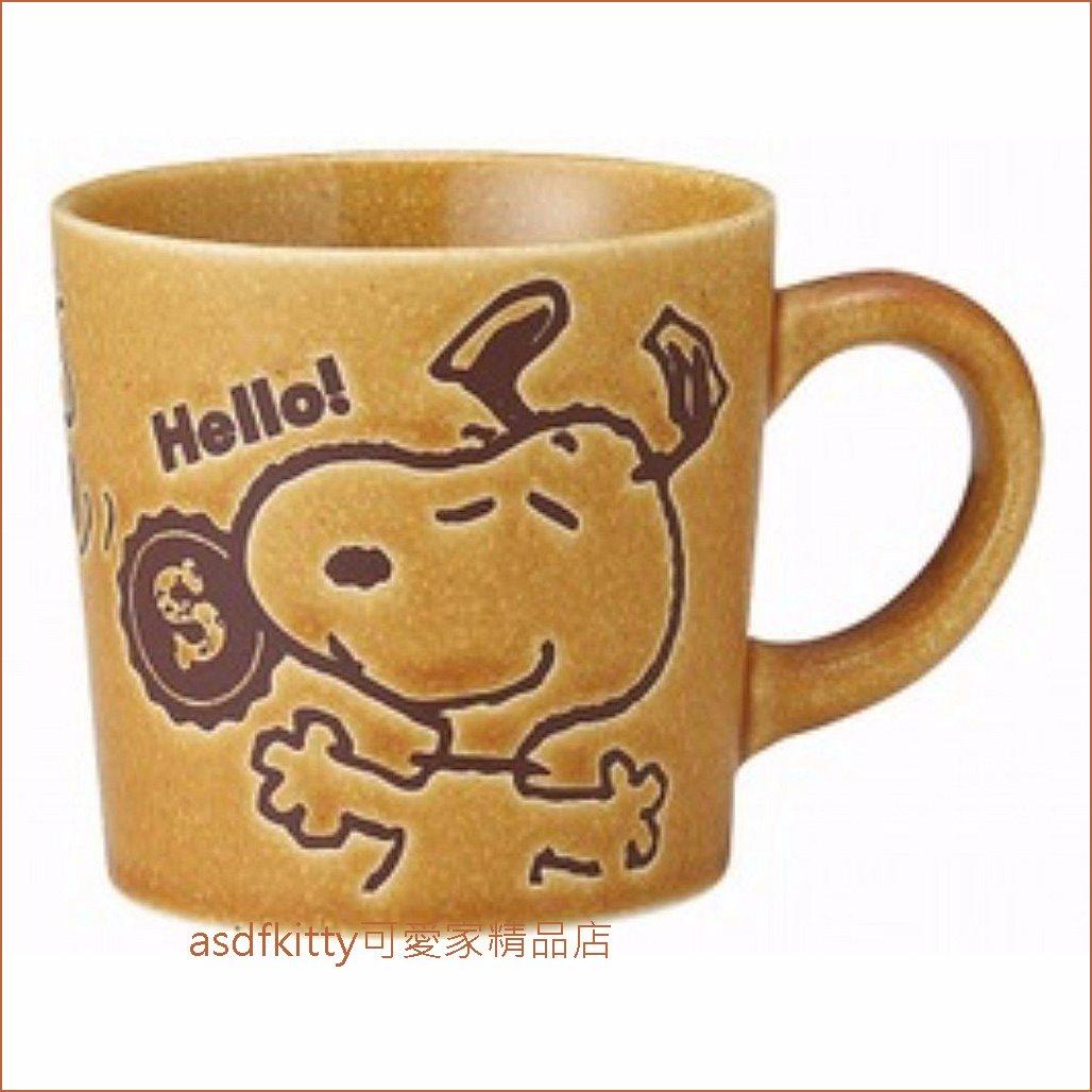 asdfkitty可愛家☆日本金正陶器 SNOOPY史努比咖啡色浮雕陶瓷馬克杯-629364-日本製