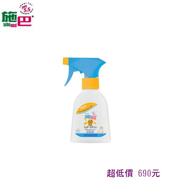 *美馨兒* 施巴 sebamed - 5.5嬰兒防曬保濕乳SPF50 - (200ml) 690元