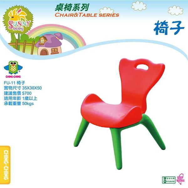德芳保健藥妝:親親椅子FU-11【德芳保健藥妝】