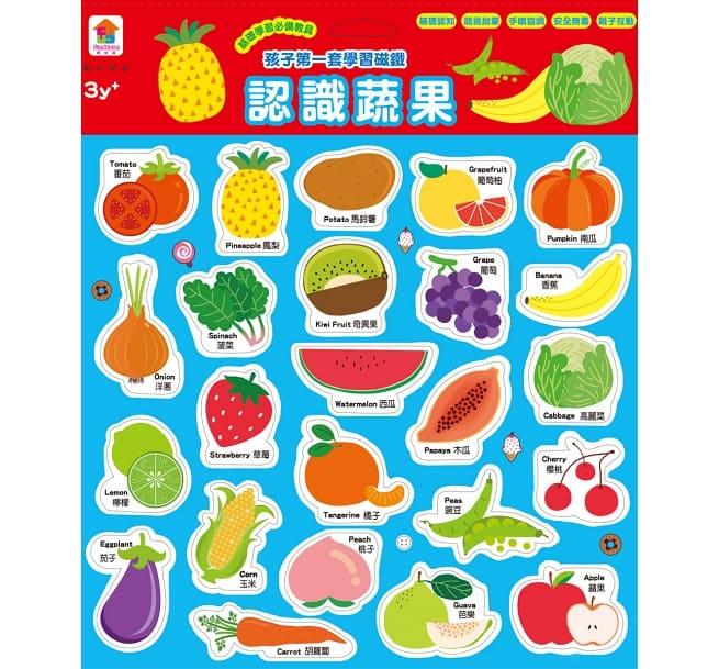 【Fun House】趣味學習 孩子第一套學習磁鐵-認識蔬果 FFM2002-22