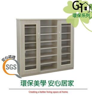 【綠家居】米修斯環保4.1尺塑鋼二門開放式中鞋櫃玄關櫃(四色可選)