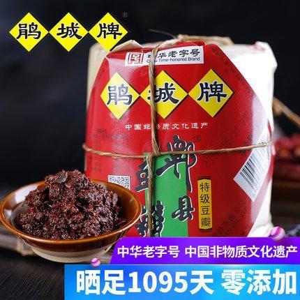 鵑城牌郫縣豆瓣醬 3年黑豆瓣 特級 1000g 川菜之魂 炒菜調料 四川特產